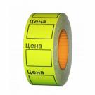 Ценник-ролик желтый 29х28ММ (160)