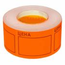 Ценник-ролик оранжевая 50х40ММ (100)