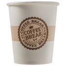 Стакан 250 мл (DW-9) Coffe Break без крышки (6шт/50)