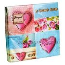 Салфетки 2сл 33х33см Bouquet Original Love 20шт (15)