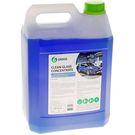 Очиститель стёкол GRASS Clean Glass 5кг (концентрат) 130101