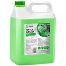 Очиститель салона GRASS Textile-cleaner 5.4л 125228