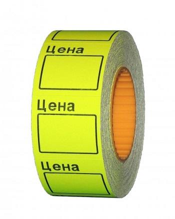 Ценник-ролик желтый 30х20ММ (100)