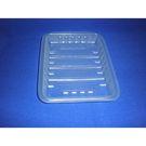 Лоток №3  1,0 кг РР прозрачный 233х147х23 (50/1050) КВ