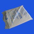 Пакеты ПВД,25х40, 40мкм,500шт. (8) Sib6