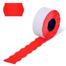 Этикет-лента 26х12 МЕТО большая универсальная (волна) красная (200)