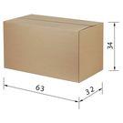 Гофроящик №127  (630х320х340)
