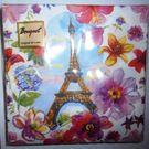 Салфетки 3сл 33х33см Bouquet Original Париж 20шт (12)