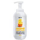 Жидкое мыло GRASS Milana мыло-пенка Лимонный пирог 0.5л (12) 125332