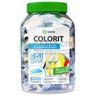 Таблетки д/посудомоечных машин GRASS Colorit 5 в1 (35шт/уп) 213000