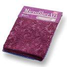 Салфетка из микрофибры GRIFON ART 30х30см 2шт/уп (50/25) 900-042