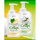 Средство д/посуды и овощей,фрукт GRASS CRISPI Пенка ассорти 500мл (8) 125454,125455