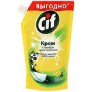 Крем чистящий CIF 500мл дой-пак (12)