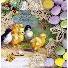 Салфетки 3сл 33х33см Art Bouquеt Пасхальная открытка 20шт (12)