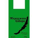 Пакет-майка 31+16х56, 30мкм Байкал чёрная (50/1000) Сиб