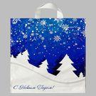 Петл. ручк. 43,5х38 НГ Снежные елки на синем ПВД (50/500)