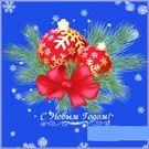 Салфетки 3сл 24х24см Bouquet de luxe Новогодние шары на синем 25шт (15)